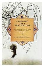 Languagee