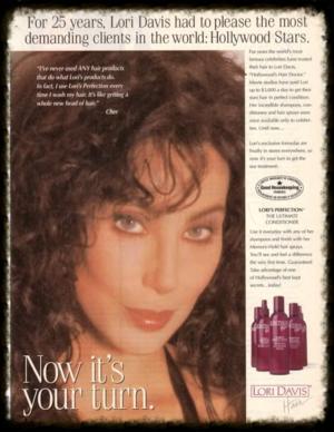 90s hair infomercials