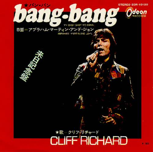 CLIFF_RICHARD_BANG+BANG-200822