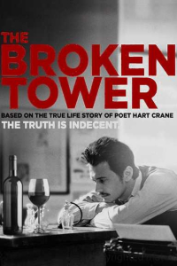 The-Broken-Tower