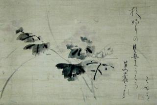 Matsuo-basho