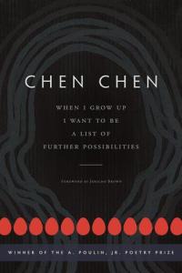 Chenchen